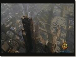 برج سيرز2