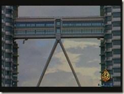 الجسر