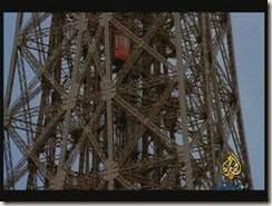 صورة للمصعد