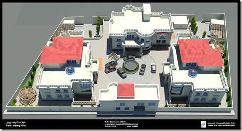 أعمالي مع مكتب طارق عفيف للهندسة